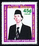 His Majesty, Sultan Gare, on a 45 cent stamp of 2002.