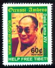 The 14th Dalai Lama, seen on the new stamp.